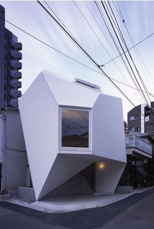 Gallery Origami House In Japan